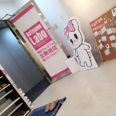 ★梅田プレミアム店_店内-thumb-230xauto-1811