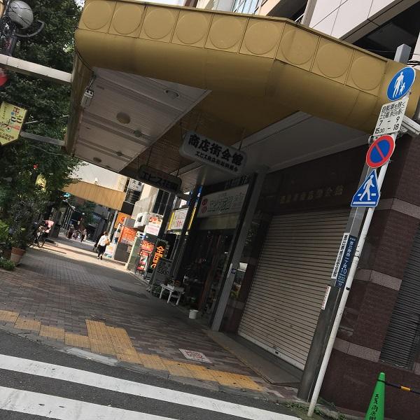 ★恵比寿店_道3