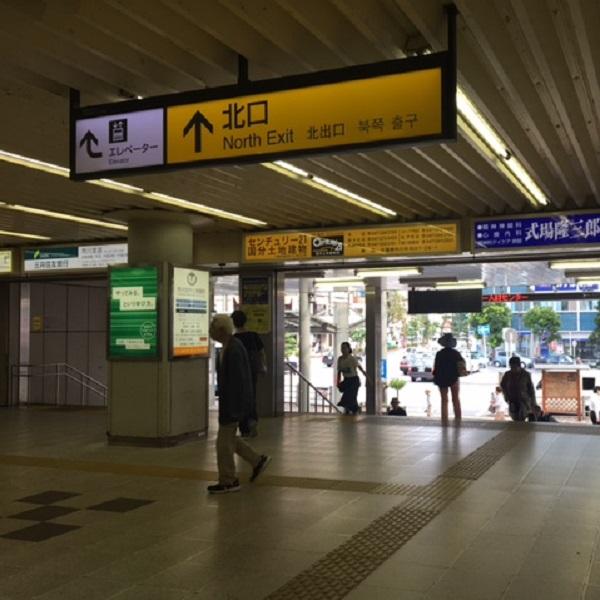 ★市川店_道1