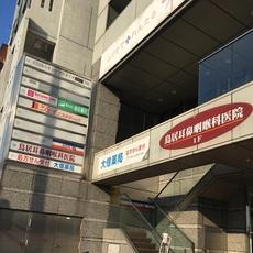 ★小倉店_ビル-thumb-230xauto-2089