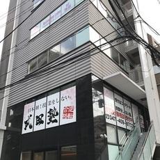 ★船橋店_ビル-thumb-230xauto-2044