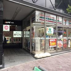 ★三宮駅前店_ビル-thumb-230xauto-1842