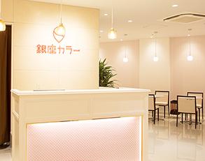 町田モディ店0