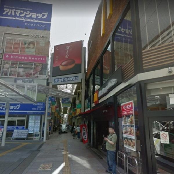 ★★小倉店_道3