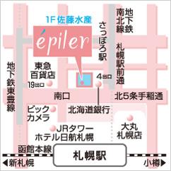 エピレ札幌駅前店