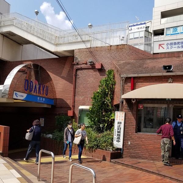 ★町田店_道1