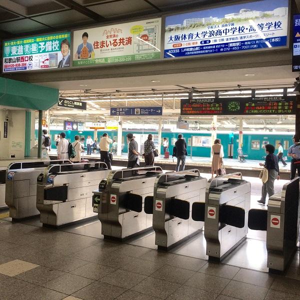 ★和歌山ミオ店_道1