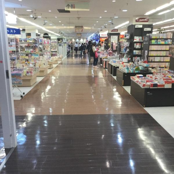 ★和歌山ミオ店_道3