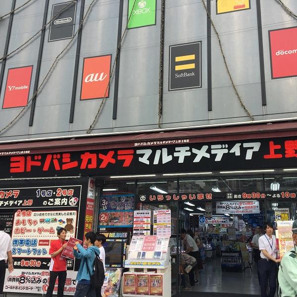 ★上野プレミアム店_道2