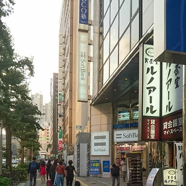 ★新宿店_道3