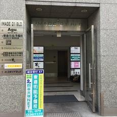 ★姫路店_ビル-thumb-230xauto-1848