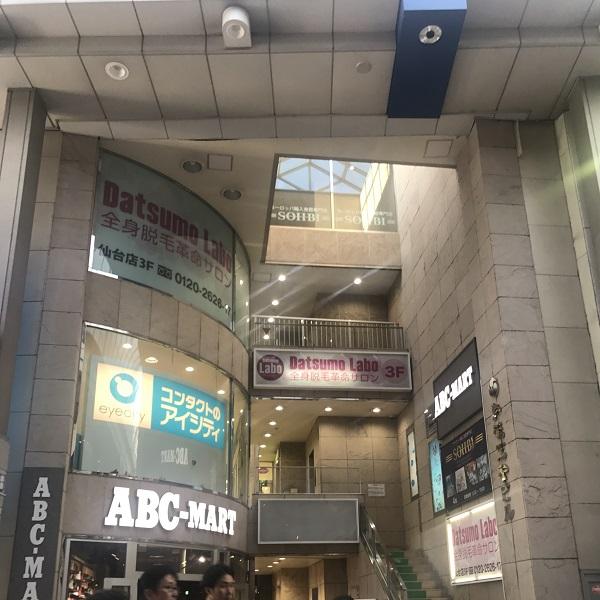 ★仙台店_ビル