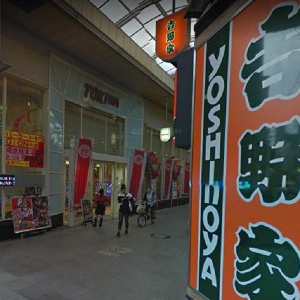★★小倉店_道4