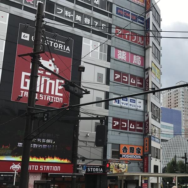 ★池袋西口店_道1