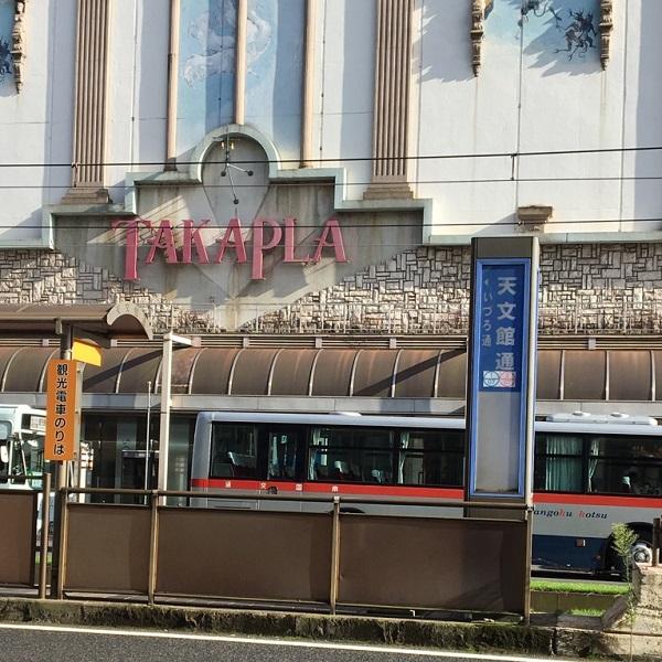 ★鹿児島店_道1
