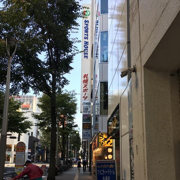 ★札幌店_道3