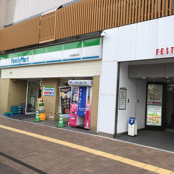 ★姫路店_道3