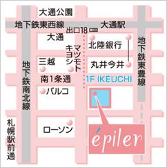 エピレIK札幌本店