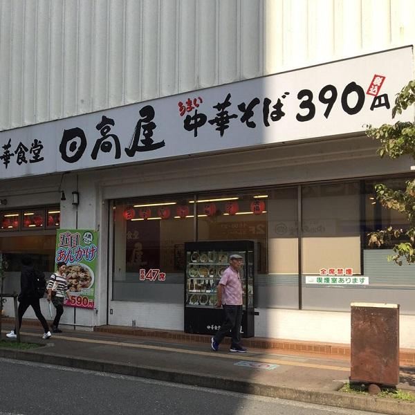 ★立川店_道2