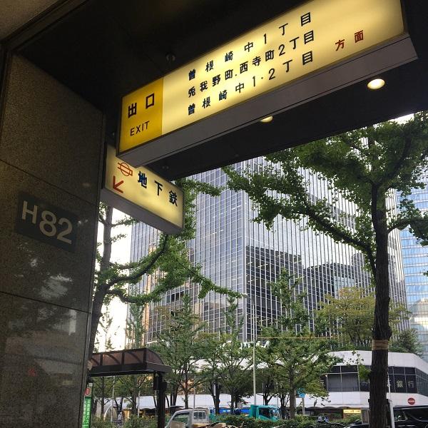 ★梅田プレミアム店_道1