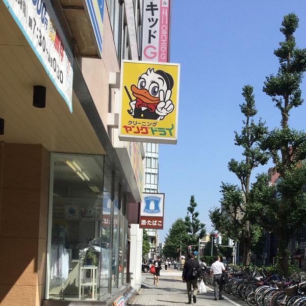 ★名古屋駅前店_道2