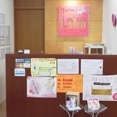 ★小倉店_店内-thumb-230xauto-2088