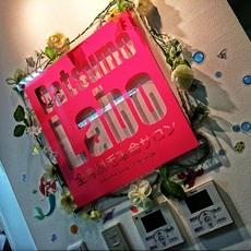 ★船橋店_店内-thumb-230xauto-2043