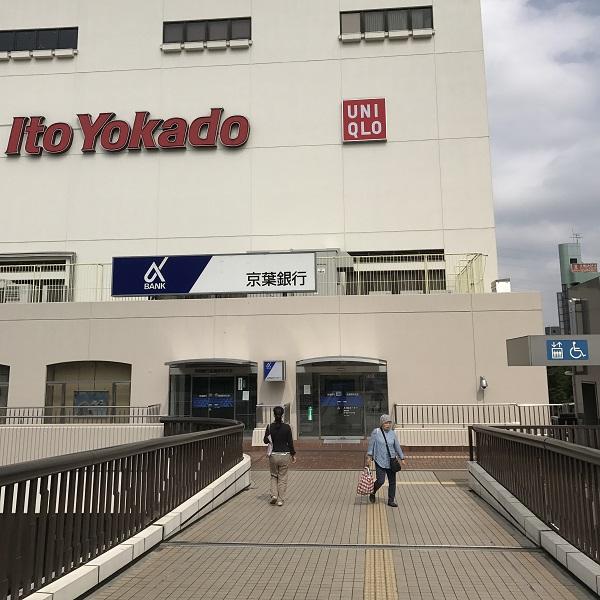 ★船橋店_道2