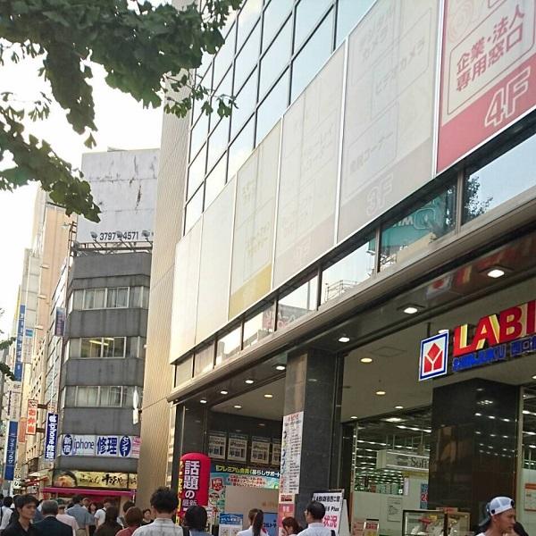 ★新宿店_道2