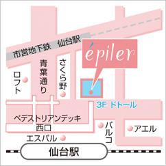 エピレ仙台店