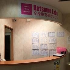 ★博多駅前店_店内-thumb-230xauto-2083