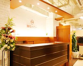 名古屋栄店0