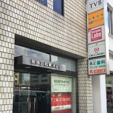 ★近鉄奈良店_ビル-thumb-230xauto-1853