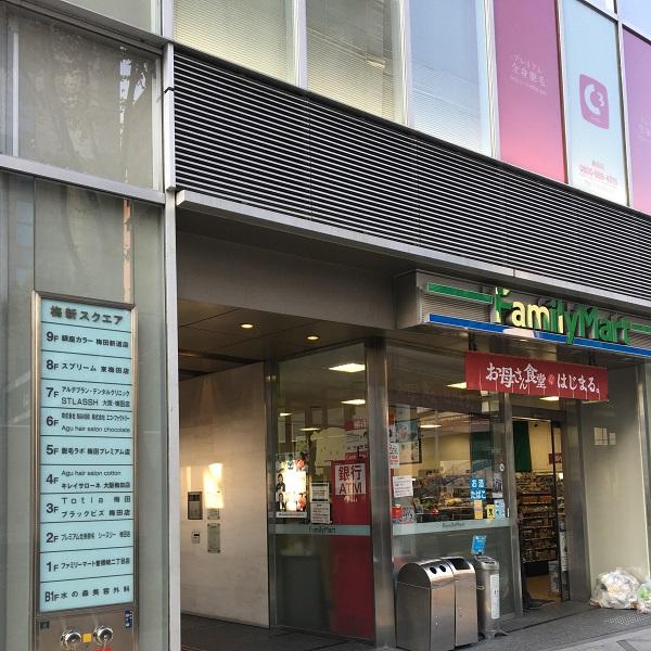 ★梅田プレミアム店_道3