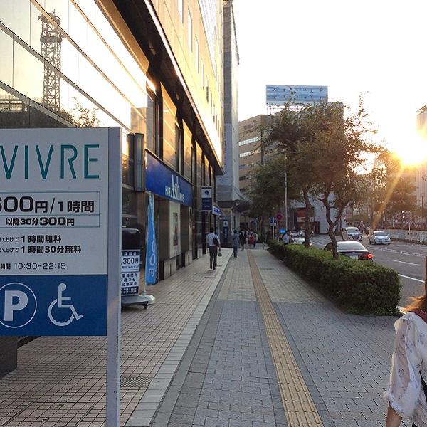 ★横浜店_道3