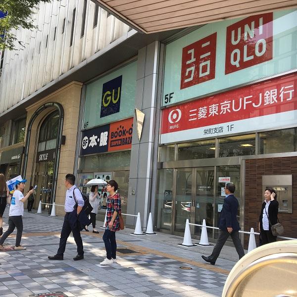 ★名古屋栄店_道1