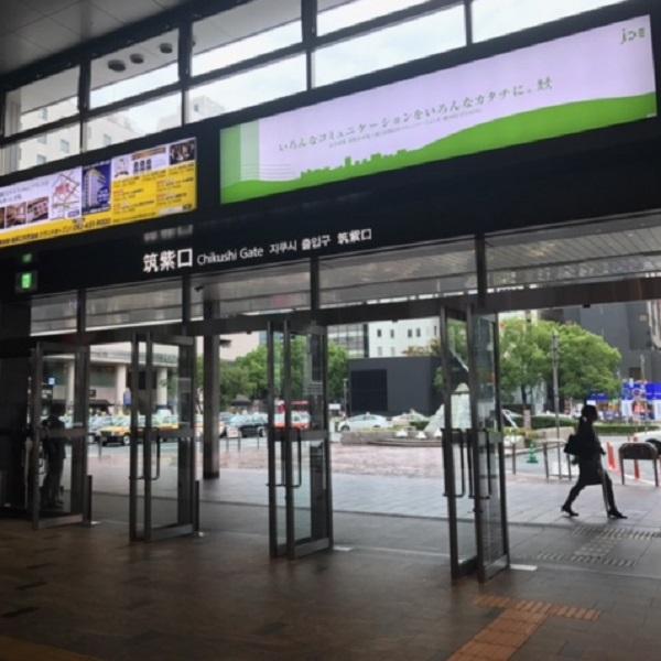 ★博多駅前店_道1