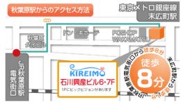 akihabara_map
