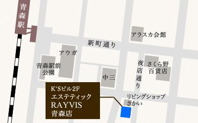 レイビス(RAYVIS) 青森店