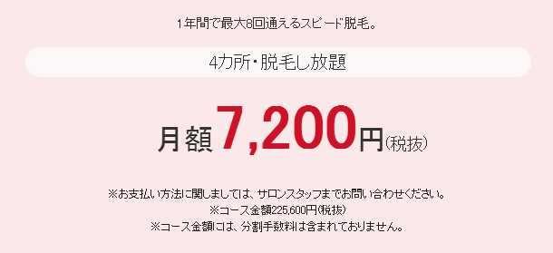 asizenset-premiam01