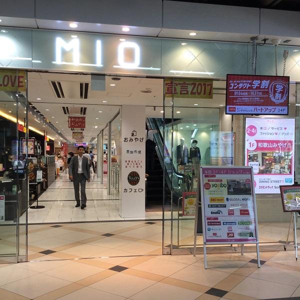 ★和歌山ミオ店_道2