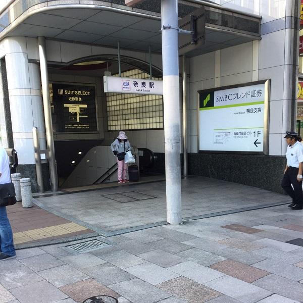 ★近鉄奈良店_道1