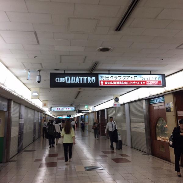 ★梅田店_道2