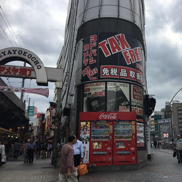 ★上野プレミアム店_道1