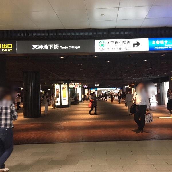 ★天神コア店_道1