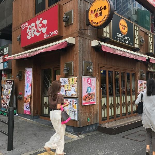 ★渋谷ヒカリエ前店_道2