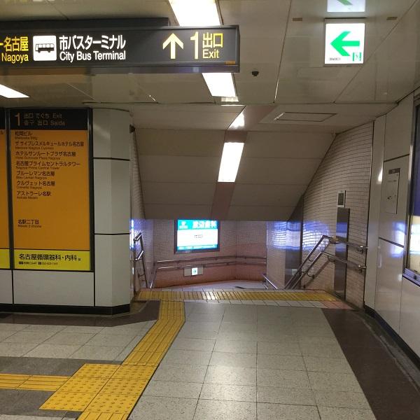 ★名古屋駅前店_道1
