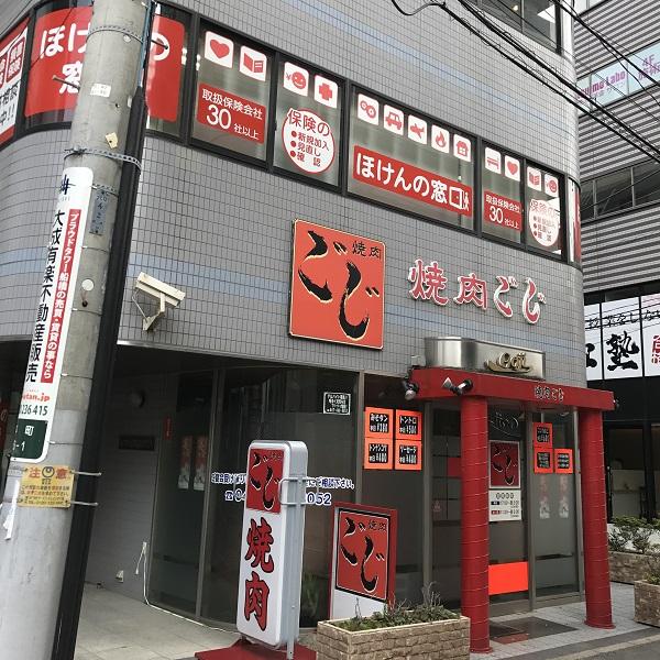 ★船橋店_シンボル