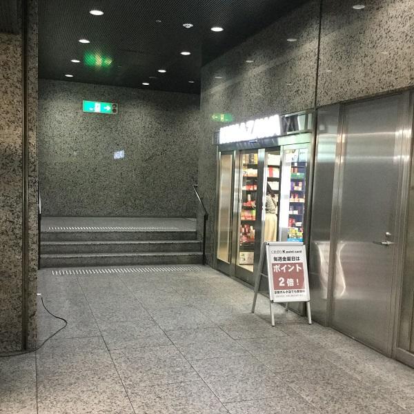 ★四条烏丸店_道2
