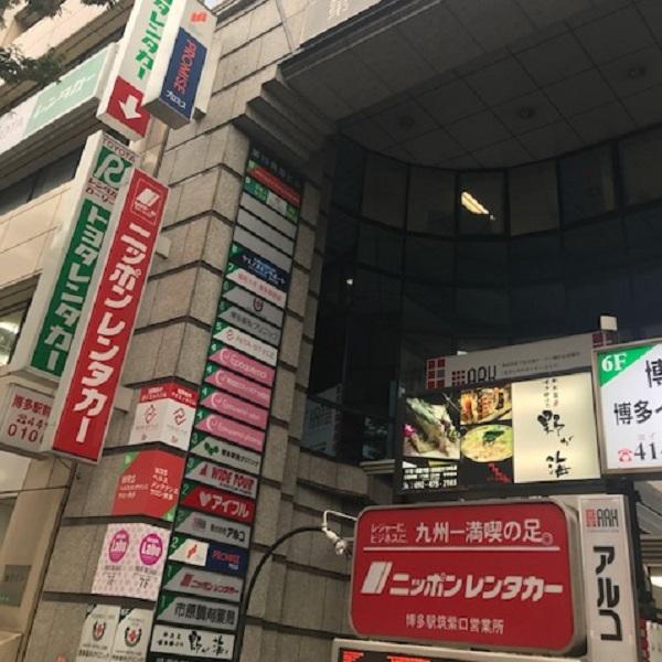 ★博多駅前店_道3